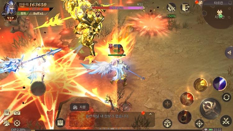 뮤 아크엔젤 screenshot-4