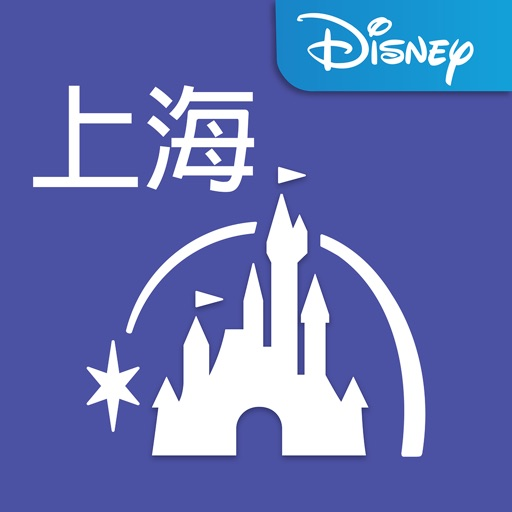 Shanghai Disney Resort icon