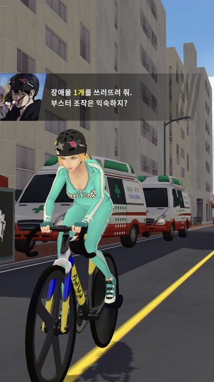 윈드브레이커 with NAVER WEBTOON screenshot-6