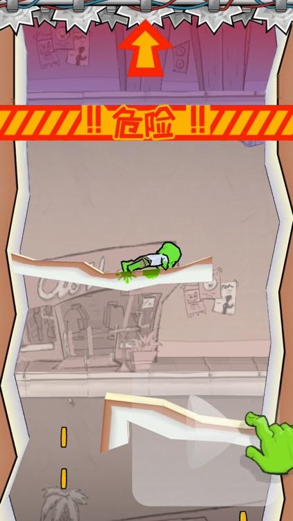 僵尸坠落 screenshot-2