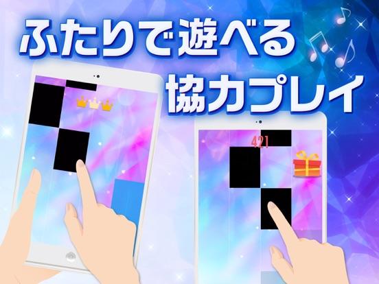 ピアノタイル ステージ:ピアノタイル2 正式日本版のおすすめ画像6