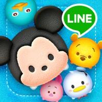 LINE: Disney Tsum Tsum Hack Online Generator  img