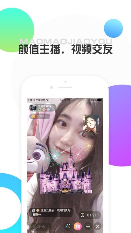 avbobo「聊天交友」视频聊天社交平台 screenshot-3