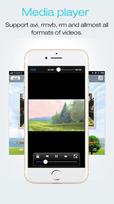 FileMaster & DatenschutzScreenshot von 3