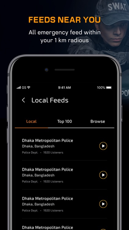 Police Scanner App ⁺
