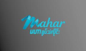 Mahar TV