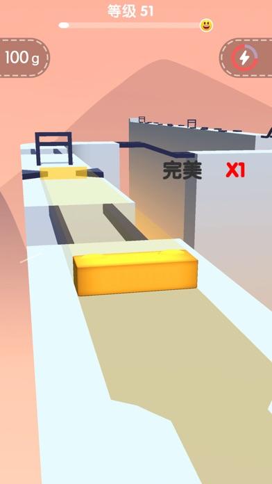 Merge And Dash - Casual Games Screenshot on iOS