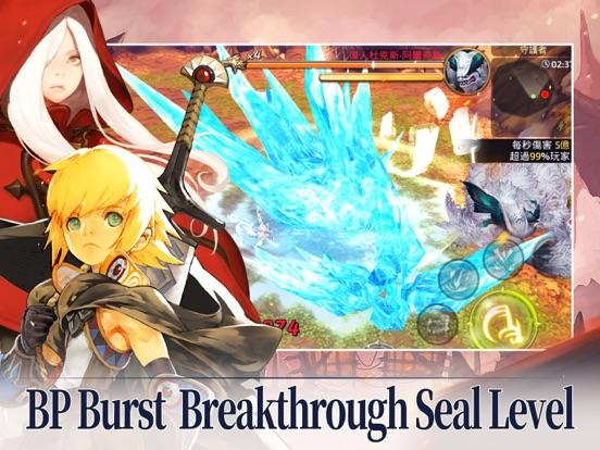 Dragon Nest M screenshot 8
