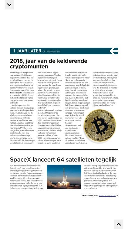 Data News(nl) screenshot-5