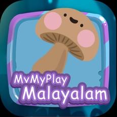 Activities of MyMyPlay - Learn Malayalam