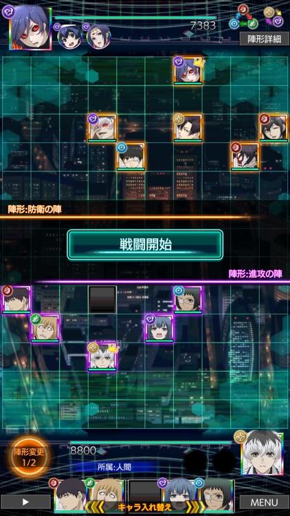 東京喰種 :re invoke screenshot-4