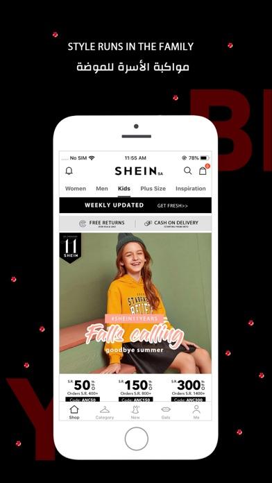Screenshot for SHEIN-Fashion Shopping Online in Kazakhstan App Store