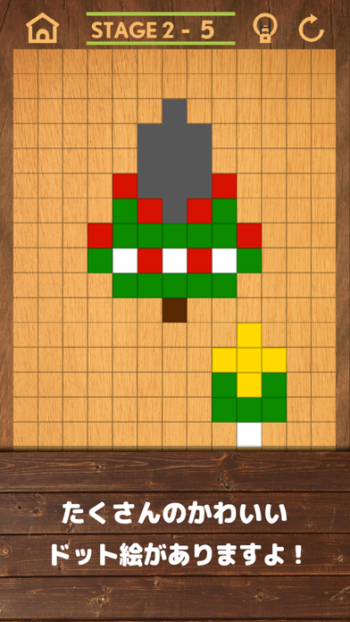 Bit Block Puzzle - ビットブロックパズルのおすすめ画像3