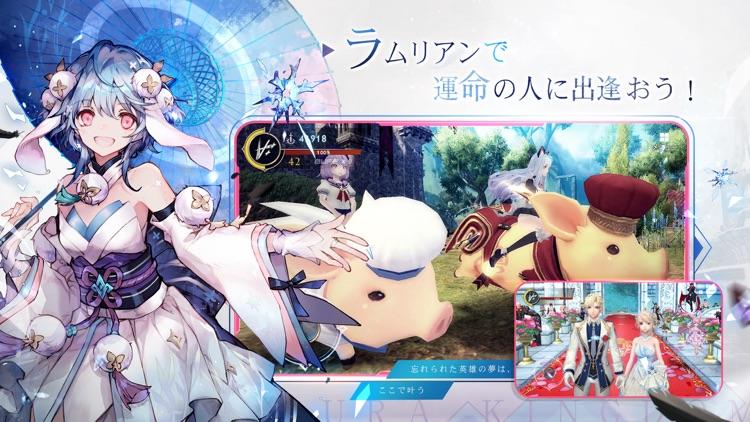 幻想神域2 -AURA KINGDOM- screenshot-4