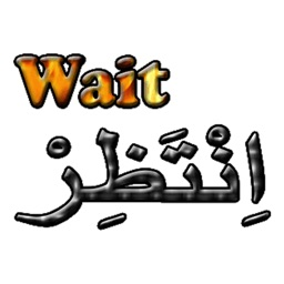 Learn Arabic Phrases Meanings