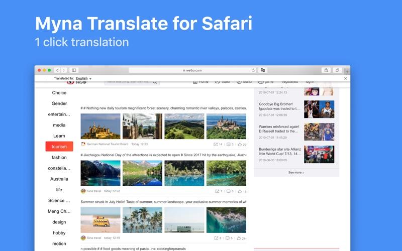 Myna Translate for Safari for Mac