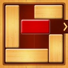 Activities of Unblock Classic Brain Game