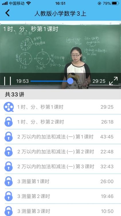 小学数学-奥数题库名师讲解