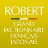 フランス語学習アプリ「ひとりごとフランス語」 - 独り言(思考)のフレンチフレーズ集