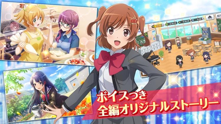 少女歌劇 レヴュースタァライト -Re LIVE- screenshot-3