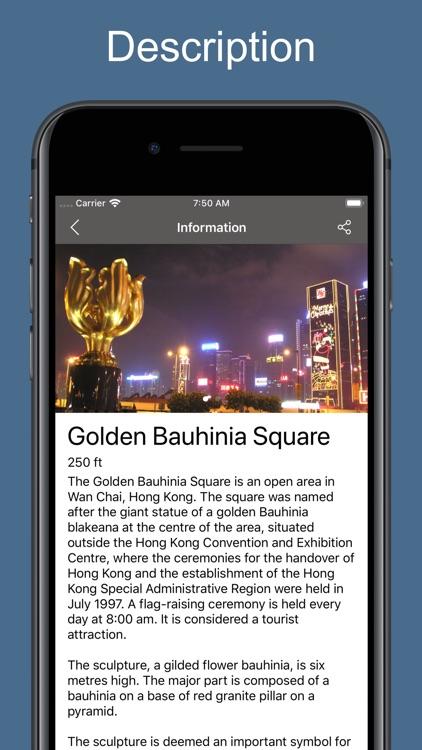 Hong Kong 2020 — offline map screenshot-4