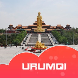 Urumqi Travel Guide