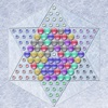 Realistic Chinese Checkers - iPhoneアプリ