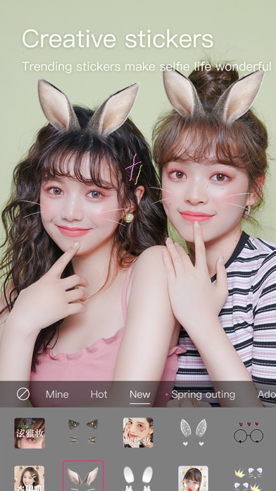 Download BeautyCam for Pc