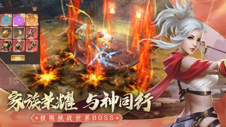 新江湖-少林IP正版授权 screenshot-3