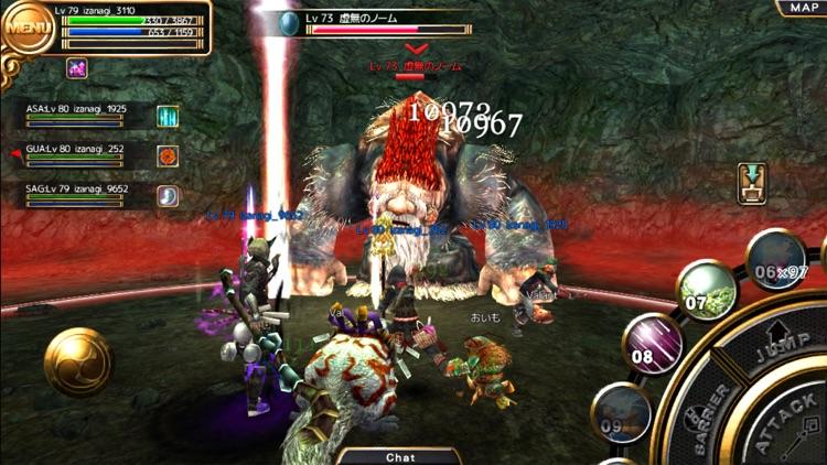 イザナギオンライン -Samurai Ninja- screenshot-4