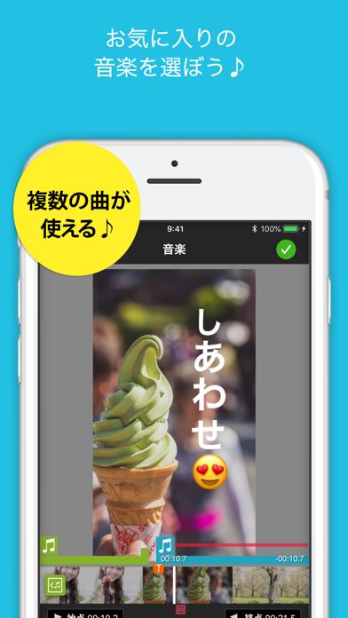 PicPlayPost: 動画編集,動画作成,動画加工 ScreenShot2