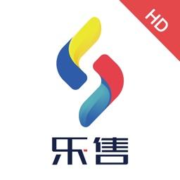 乐售零售版HD-专业管理进销存软件