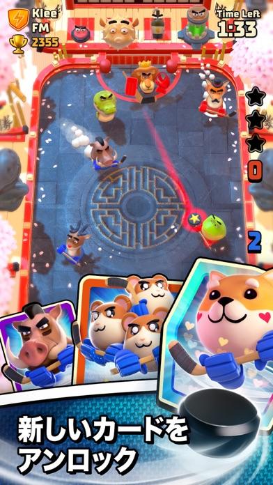 Rumble Hockey screenshot1