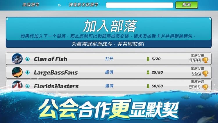 钓鱼大对决 screenshot-5
