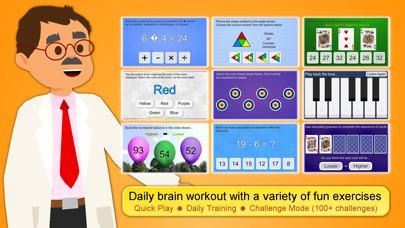 Brain App Screenshots