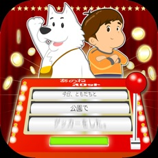 Activities of Japanese game :Slot of diary