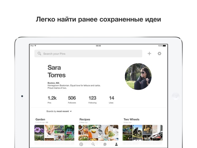 ‎Pinterest Screenshot