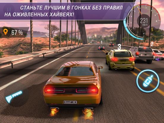 Скачать CarX Highway Racing