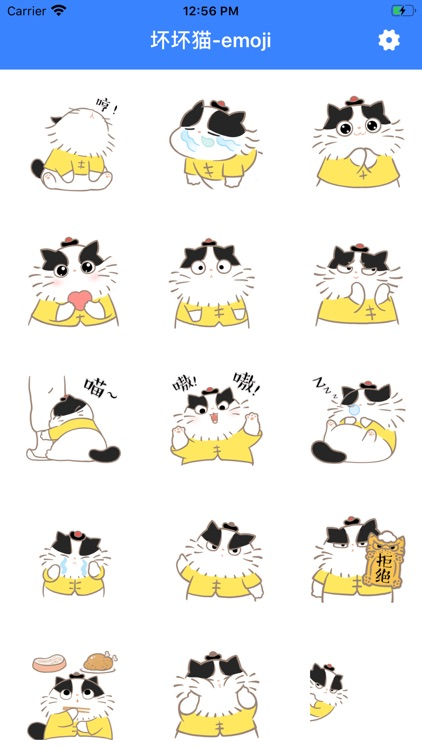 坏坏猫 - bad cat stickers