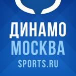 ФК Динамо от Sports.ru на пк