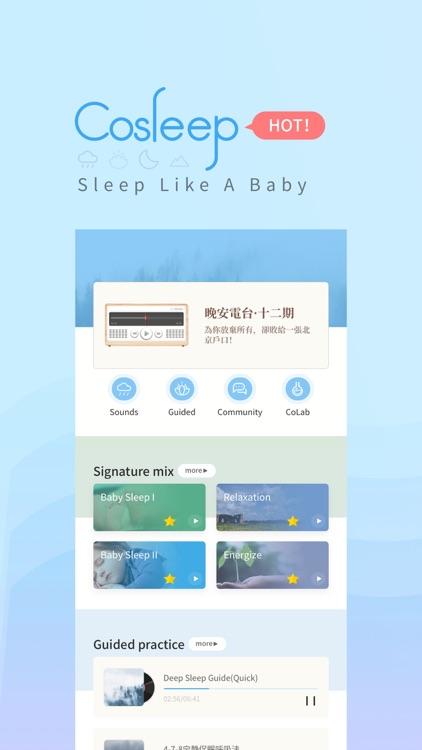 CoSleep: White noise screenshot-0