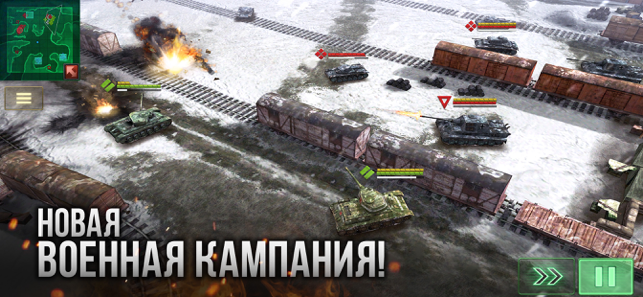 ‎Armor Age: Tank Wars Screenshot