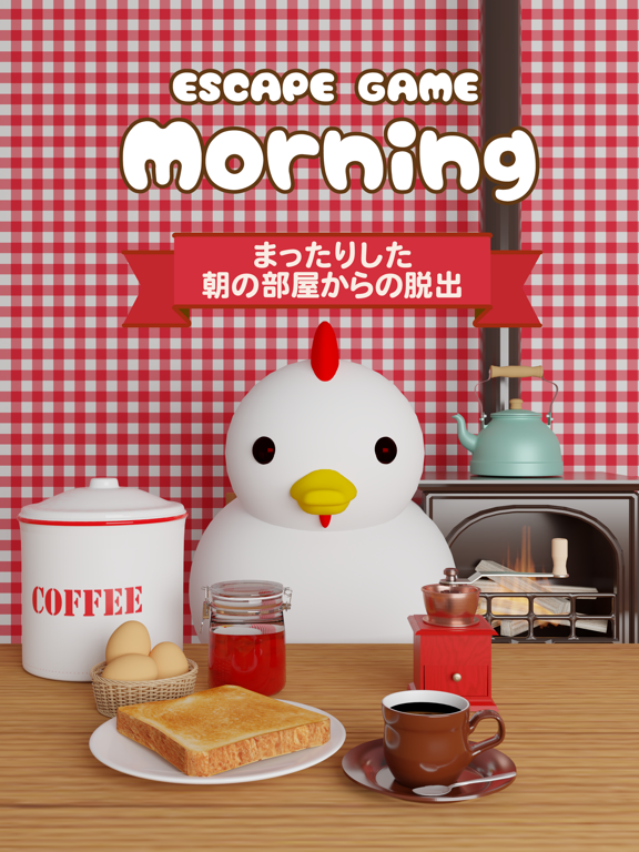 脱出ゲーム Morningのおすすめ画像1