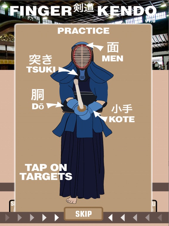 Finger Kendoのおすすめ画像3