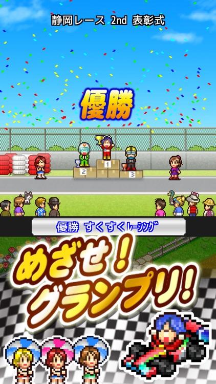 開幕!!パドックGP 2 screenshot-5