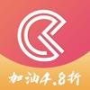 易卡宝-4.8折加油中国石化卡
