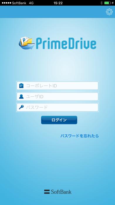 PrimeDriveのスクリーンショット1