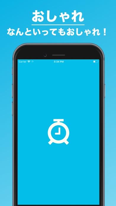 時間管理タイマー | 時間を記録・管理のおすすめ画像5