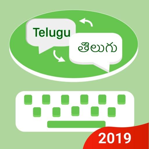 Mana Telugu Keyboard by banuchander janarthn