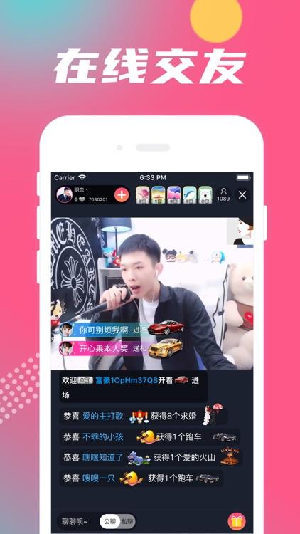 美媛直播-视频舞蹈直播平台